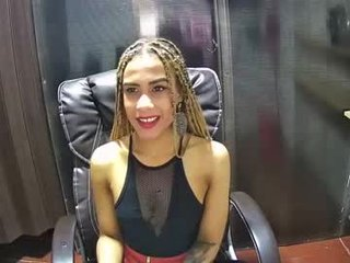 kendall_quinn live sex webcam show in office with cam milf online